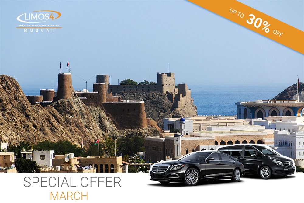 Offer of the Month: Up to 30% Off Your Next Muscat Limo Transfer
